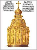 Грифон на царском ковчеге 1486 г.