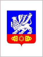 Герб города Саянска