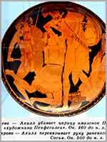 Ахилл на античных сосудах, 6 в до н.э.