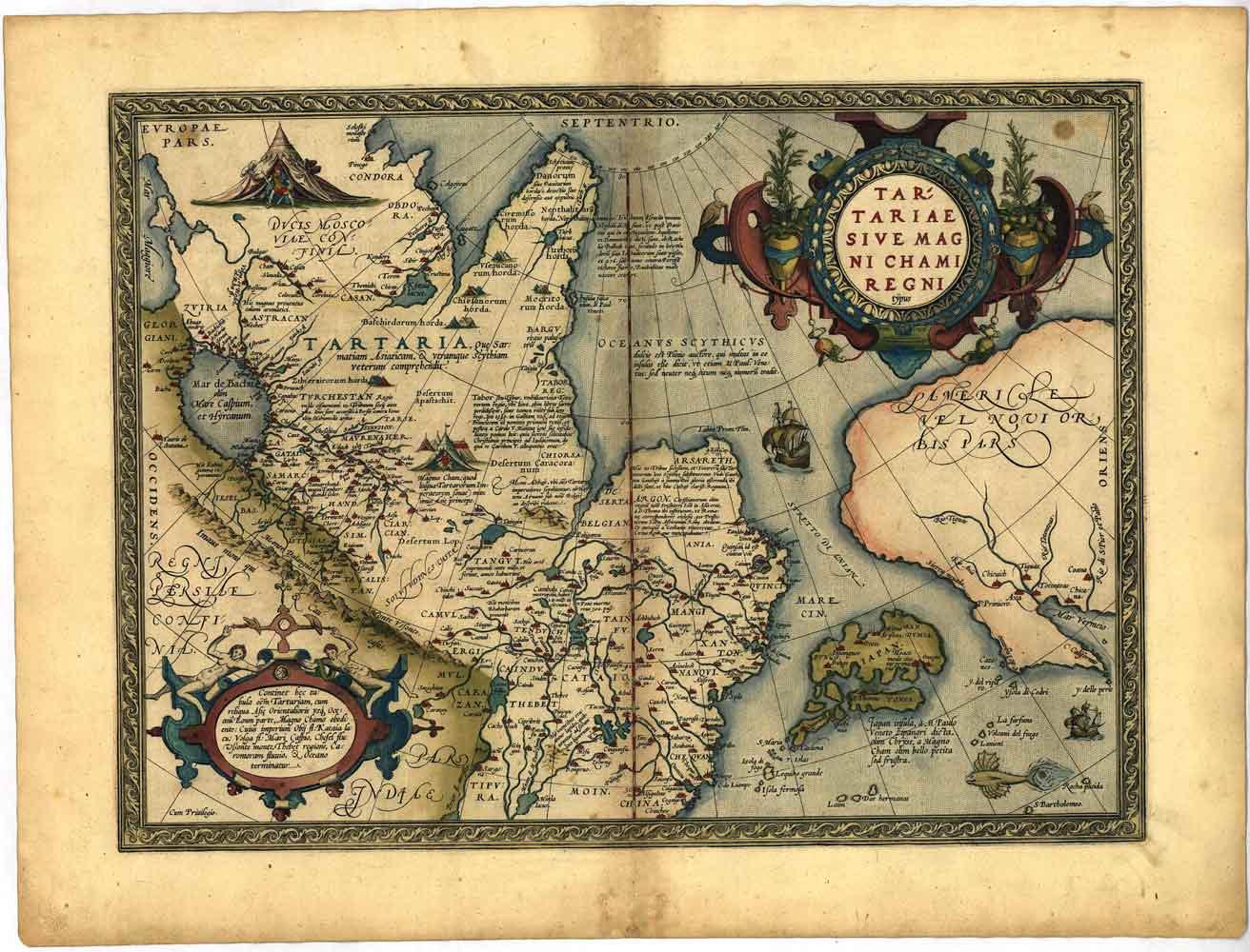 """Может послужить прекрасным подарком.  Репродукция карты карты  """"Tartaria siue magni chami imperivm """"."""