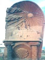 Священный символ народа езиды, Ирак
