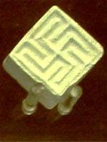 Печати из Долины Инда, 2 600 до н.э.