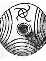 Керамика, Троя, 3 000 до н.э.