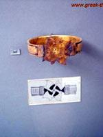 Свастика на Браслете, Микены, 1600 до н.э.