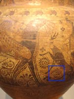 Свастика на Кратере (вазе), Киклады, 650 г. до н.э.