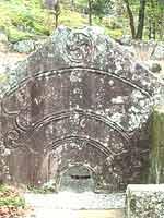 Ведические символы в Педра Формоза (Pedra Formosa), Португалия, 9 в. до н.э.