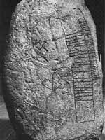 Свастика на руничном камне, Snoldelev, Дания 7 в.