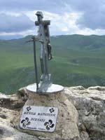 Отметка на горе Чиндоки (Txindoki), Гипускуа (Guipuzcoa), Страна Басков