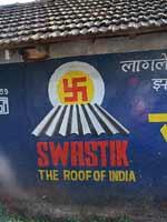 Свастика на рекламе фирмы по производству крыш «Свастик»
