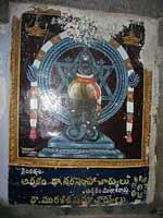 Звезда Велеса в индуистском храме