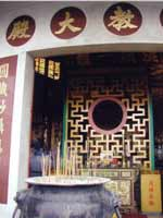 Свастика в буддийском храме