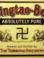 Свастика на этикетке китайского пива