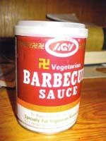 Свастика на вегетарианском соусе