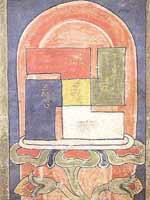Свастика на тибетском ковре