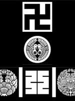 Герб Tsugaru Tamenjbu (1590-1600)