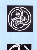 Свастика на японских монах – родовых гербах