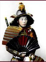 Монголоидный самурай