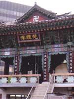 Свастика в Корее. Буддийский храм