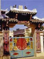 Свастика во Вьетнаме. Буддийский храм