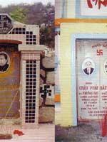 Свастика во Вьетнаме. Свастики на могилах