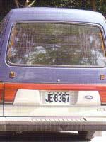 Свастика на Тайване. Микроавтобус