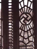 Свастика в Индонезии. Окно храма