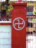 Свастика в Бирме. Ворота