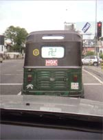 Свастика в Шри-Ланке. Автомобиль