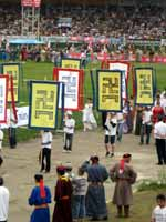 Свастика на монгольском спортивном празднике Надаам