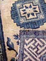 Свастика на ковре. Монголия