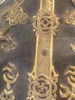 Свастика на монгольском шлеме