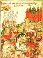 Битва русских дружин с войском хана Батыя. Миниатюра из «Жития Ефросиньи Суздальской»