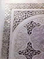 Узбекистан. Бухара. Свастика на дворце Ситора-и Мохи Хосса