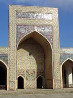 Узбекистан. Бухара. Свастичный орнамент на медресе