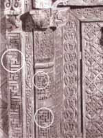Таджикистан. Душанбе. Свастичный орнамент на музее археологии и истории