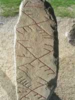 Рунический камень из Рёка