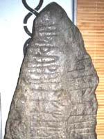 Рунический камень из Норвегии