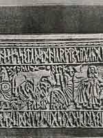 Шкатулка из Британского музея со славянскими рунами, правая панель