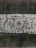 Шкатулка из Британского музея со славянскими рунами, крышка