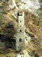 Башни в Чечне