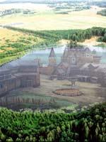 Город ушёл под озеро