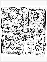 Календарь Майя в виде свастики