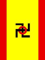 Свастика на знамени индейцев куна