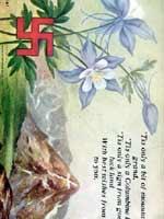 Свастика на почтовой открытке