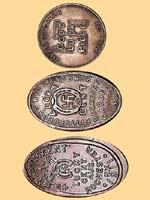 Свастика на американской монете