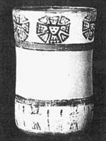Крест на инкской керамике, южный Перу
