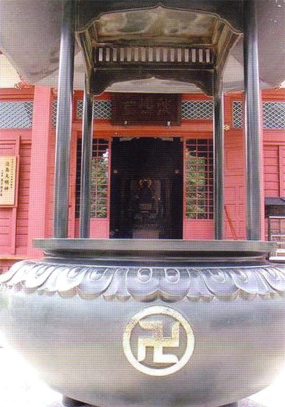 Для благовоний у входа в храм япония
