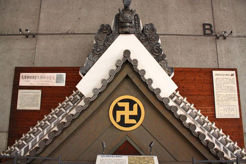 Япония символы не удивляйтесь если