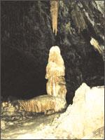 Изваяние Весты – сестры Светодара. Иллюстрация из книги Светланы Левашовой «Откровение»