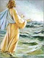 Радомир (Иисус Христос). Иллюстрация из книги Светланы Левашовой «Откровение»